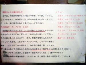 04_menu.jpg