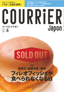 courrier_japon_4.jpg